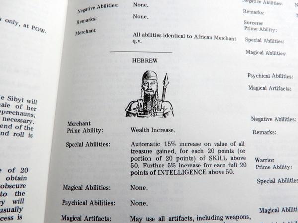 Man Myth Magic book 2 d