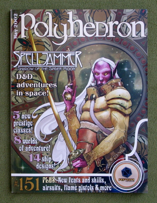 Dungeon 92 - Polyhedron 151 side