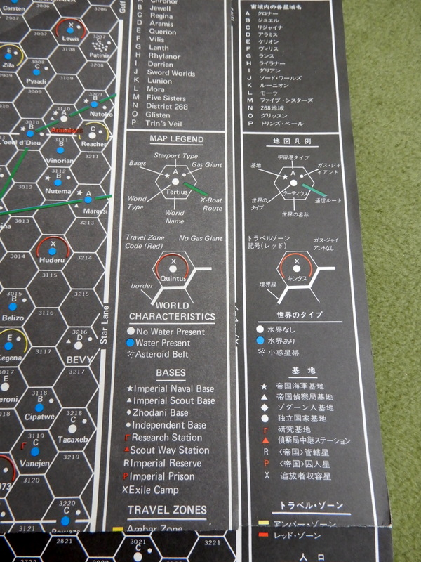 Japanese Spinward Marches map 5