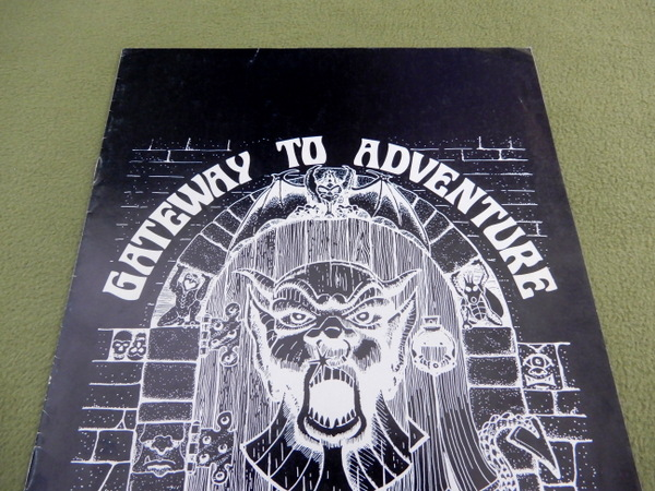 1980 Gateway to Adventure - Black Cover det